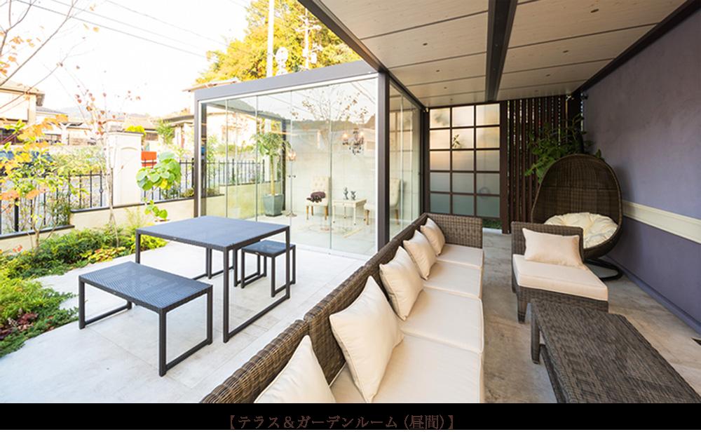 【ガーデンルームスペース:昼間】