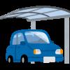 デッドスペースを少なくし駐車スペースを広くするカーポート