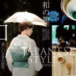『タカショーの竹垣』で素敵な和風ガーデン!!
