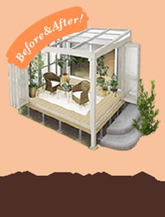 ガーデンルーム&テラス屋根