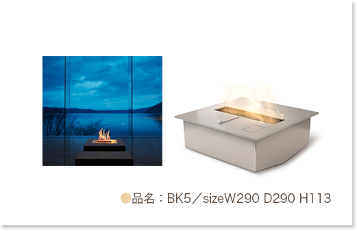 品名:BK5/sizeW290 D290 H113