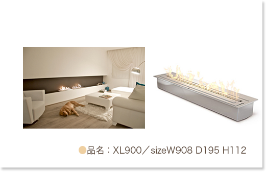 品名:XL900/sizeW908 D195 H112
