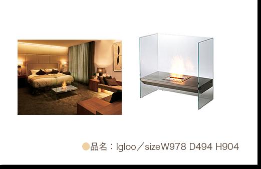 品名:Igloo/sizeW978 D494 H904