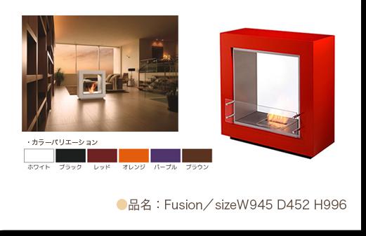 品名:Fusion/sizeW945 D452 H996