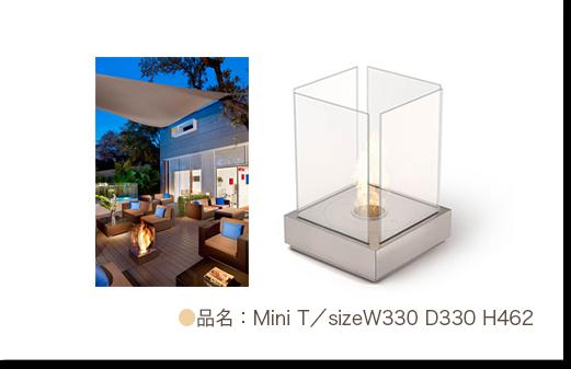 品名:Mini T/sizeW330 D330 H462