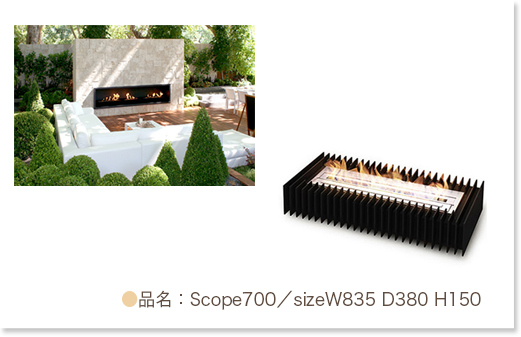品名:Scope700/sizeW835 D380 H150