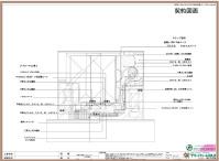リフォームの詳細設計図