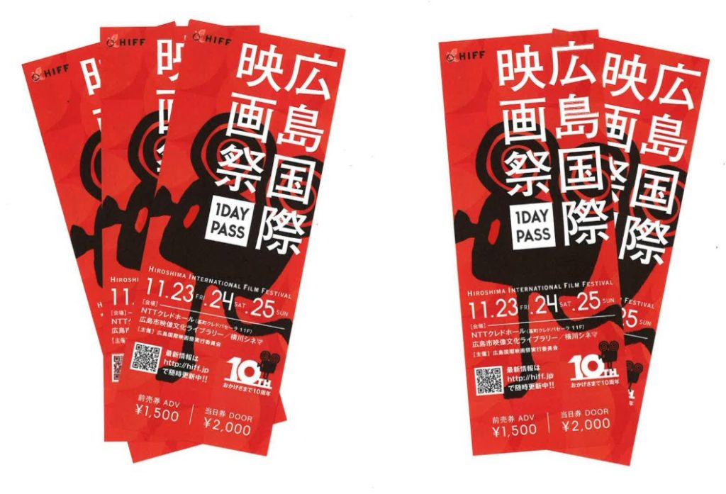 チケット3